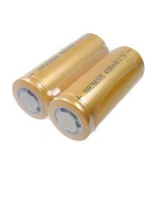Høy kapasitet 26650 4000mAh Li-ion oppladbart batteri (1 par)
