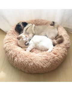 Round Cat Bed House Soft Long Plysj Best Pet Dog Bed For Dogs Basket Pet Products Pute Cat Dyr Bed Mat Cat House Dyr Sofa